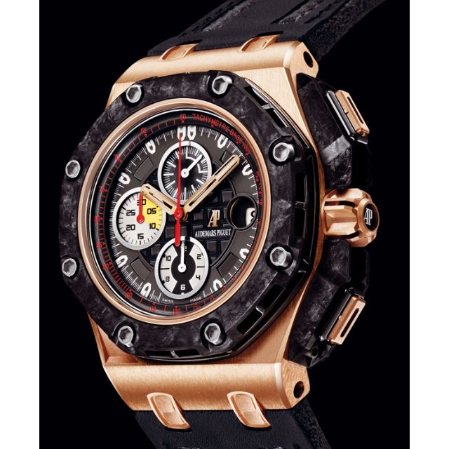 Audemars Piguet Royal Oak Offshore Grand Prix Rose Gold Luxury On