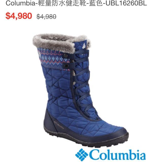 Columbia 輕量保暖防水雪靴 25.5