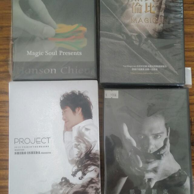 全新。4片大師等級魔術中文DVD。