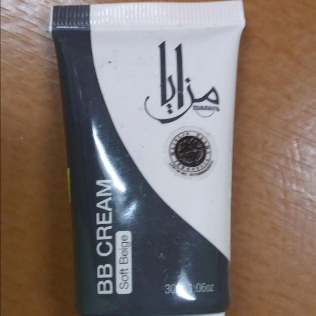 Mazaya BB Cream