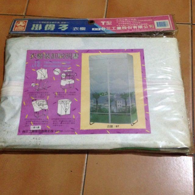 (全新)三和牌T型衣櫥塑膠布