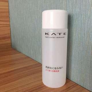 (保留)Kate去光水