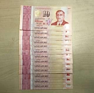 UNC SG50 Commemorative S$10/- Notes