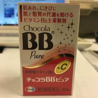 Chocola BB