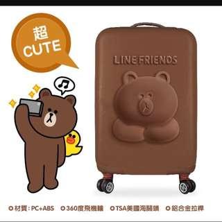 🎊line 熊大 20吋行李箱
