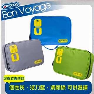 清倉降價380--OUTDOOR-旅遊配件-盥洗包 個性灰.活力藍.清新綠