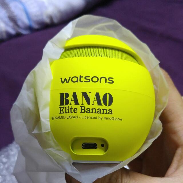 全新 香蕉藍芽喇叭
