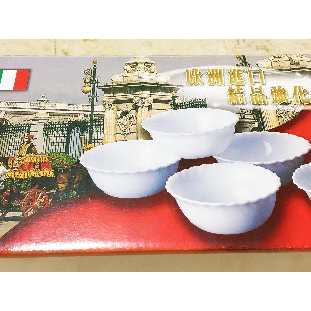 全新 全白強化陶瓷碗組