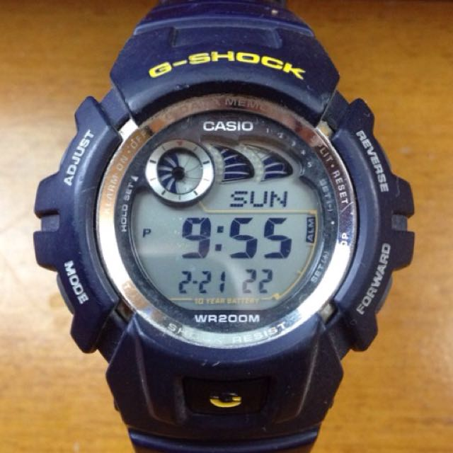 Casio G-Shock G-2900F-2VDR