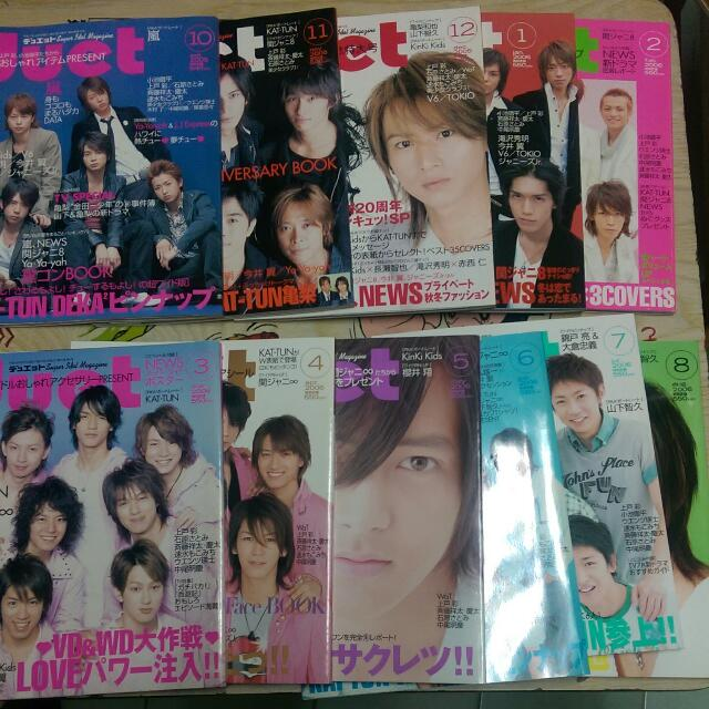 duet日文過期雜誌