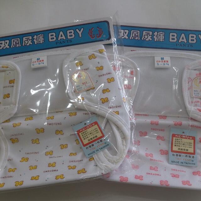 (含運)全新環保布尿布L號2件