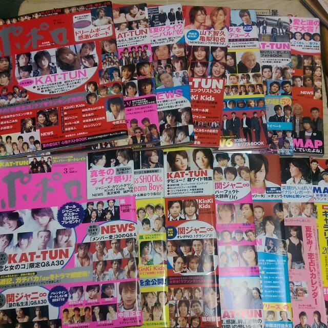POPOLO日文過期雜誌