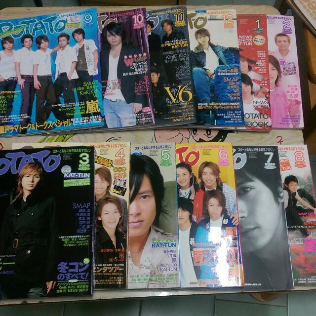 POTATO日文過期雜誌