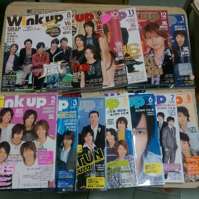 Wink up日文過期雜誌