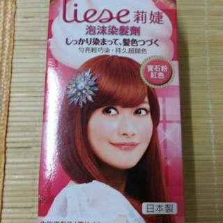 莉婕泡泡染(寶石紅)。日本製造