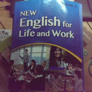 New English For Life and Work 英文課本