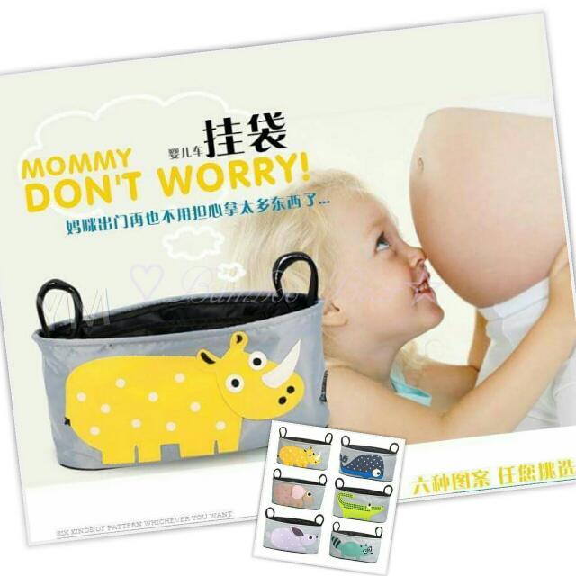 ☆預購--嬰兒推車專用掛袋