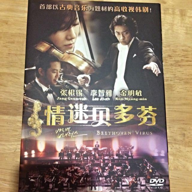 Beethoven Virus dvd korean drama