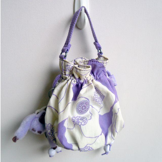 Kipling Lavender Bag