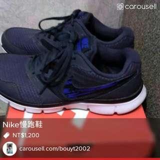 Nike 輕量 慢跑鞋 極新