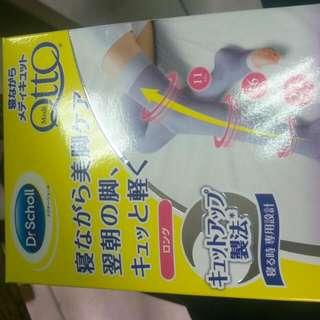 日本Dr.Scholl爽健QTTO 三段長襪全腿睡眠專用美腿減壓機能襪  M款
