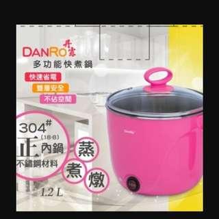 (全新品)丹露多功能快煮鍋