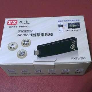 💥 PXTV-300 Android智慧電視棒