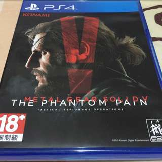 Metal Gear Solid V : TPP (R3)