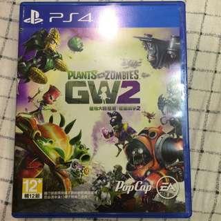 PS4 植物大戰殭屍2 中文版