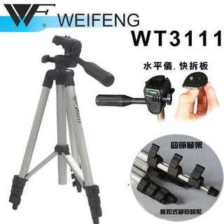 Wt3111腳架(可換物)