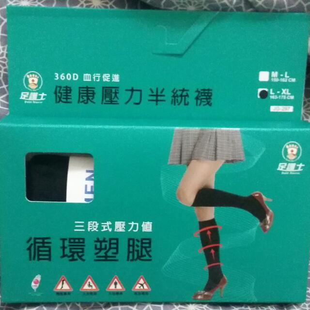 足護士 健康壓力半統襪 360D