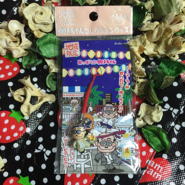日本限定加藤茶先生 醉醉鑰匙圈 手機吊飾 可愛收藏