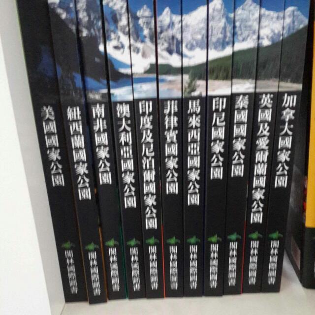 艾瑪文化 閣林國際圖書 世界國家公園 旅遊 精裝 套書