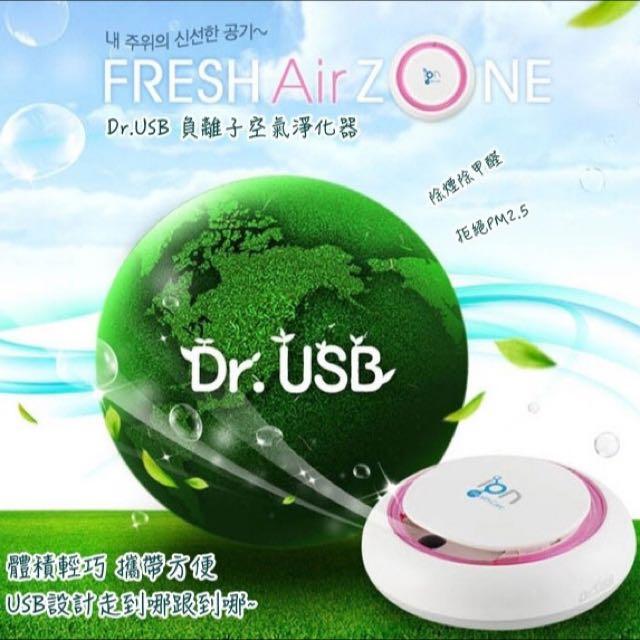 韓國 Dr.USB 負離子空氣淨化器