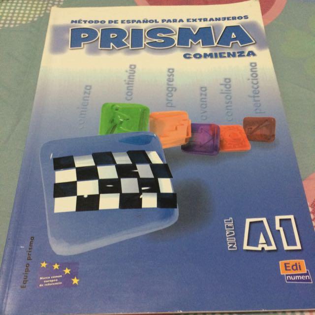 Prisma西班牙文
