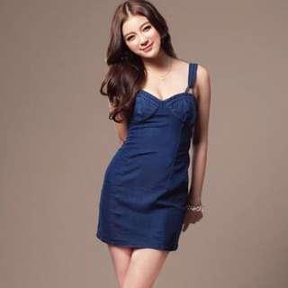 Asos Denim Dress                Chanel Guess Asos Bebe Forever 21 Clarisbelle For Love And Lemons Mango Zara H&m