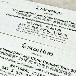 "(A Pair Of CAT3) ""The Invincible"" Jay Chou 2016 Concert"