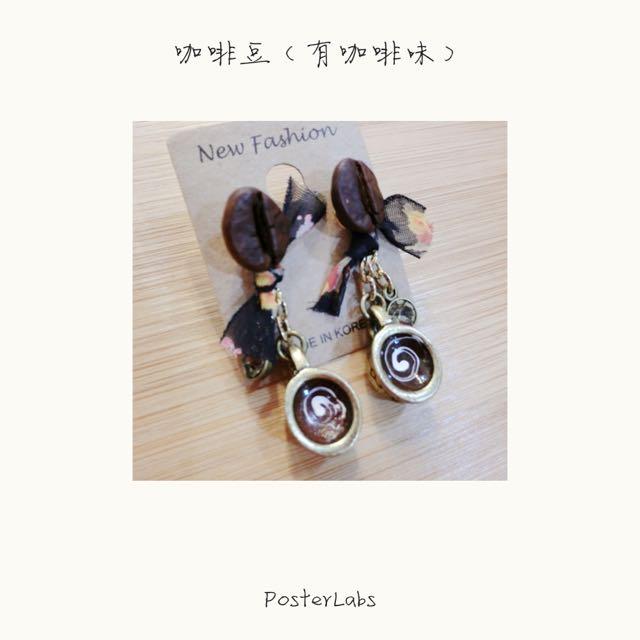 韓國咖啡豆造型耳環