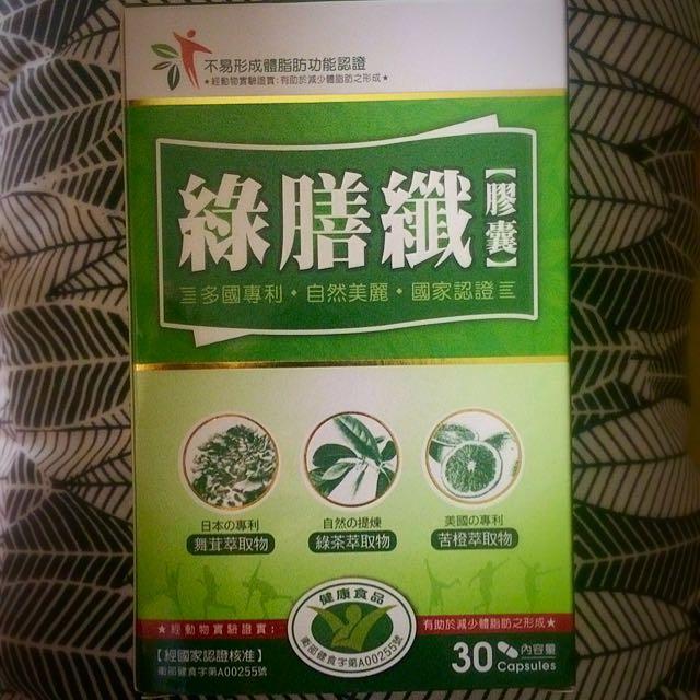 陶晶瑩推薦 綠膳纖+暢快錠