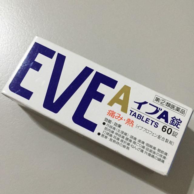 全新未拆 日本帶回 EVE 不傷身 強效 止痛藥 60錠 重要針對 女性生理痛 月經痛