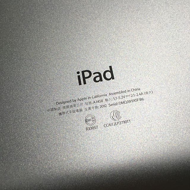 Apple New iPad Retina (MD514TA/A) 32G Wifi