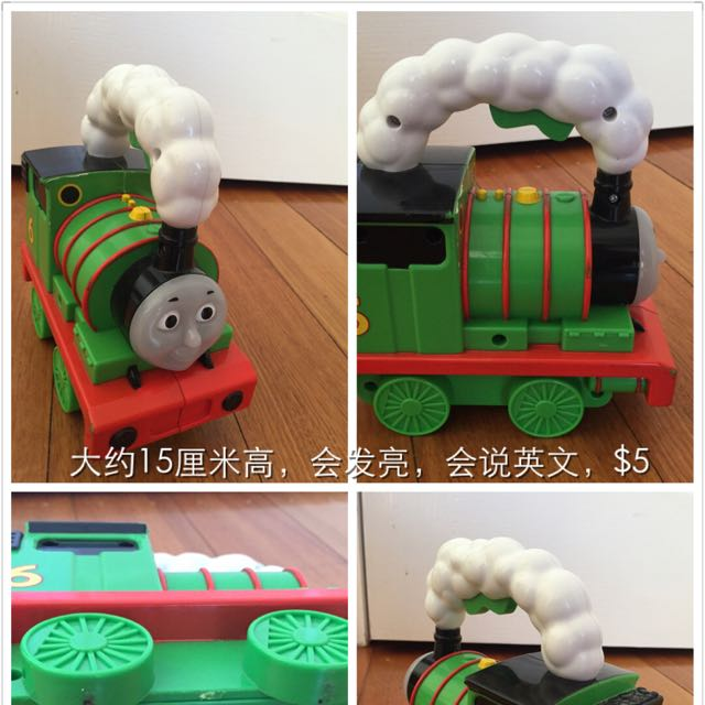 Percy Train Toy