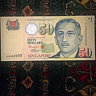 2012 4th Series Portrait Singapore Banknote $50, Good Luck #: '8','6','2' x '9'-s. AUNC- (#292).