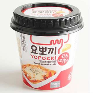 預購🙋香辣炒年糕(原味、芝士)
