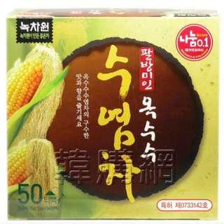 預購🙋玉米鬚茶包