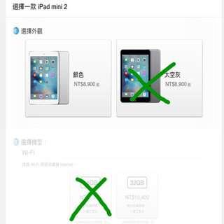 全新未拆iPad Mini 2 Wifi版 32G 銀色