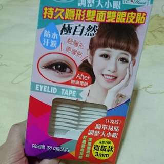 E-Heart 雙面雙眼皮貼