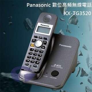 Panasonic 2.4G 數位無線電話 KX-TG3520📞📞