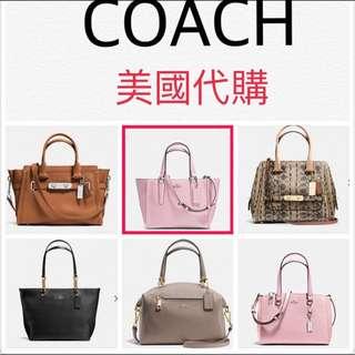 Coach專櫃款-美國代購