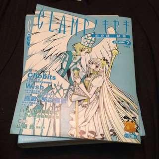 Clamp的奇蹟、軌跡 Volume7 (含贈品)